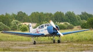 Полеты над Подмосковьем! Мастер-класс по пилотированию, пилотаж или полет по экскурсионному маршруту от Fly-zone!