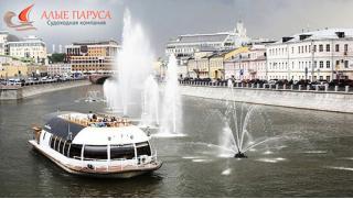 Купон на теплоход по Москве-реке с ужином или обедом для одного и не только