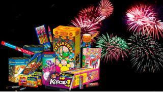 Новогодние скидки! Бенгальские огни, петарды, римские свечи, батареи салютов и многое другое от магазина Пиросалют! Скидка 50%!