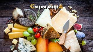 Подарочные наборы сыров и других деликатесов к любому торжеству от магазина «Сыры мира» со скидкой 40%!