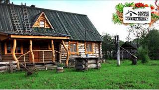 Отдых! В будни и выходные на базе отдыха «Сафари Паркъ» в Калужской области для двоих или компании до 8 человек! Скидка 62%!