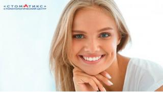 Скидка до 87% на услуги клиники «Стоматикс»! Ультразвуковая чистка зубов, снятие налета методом Air Flow, отбеливание Amazing White!