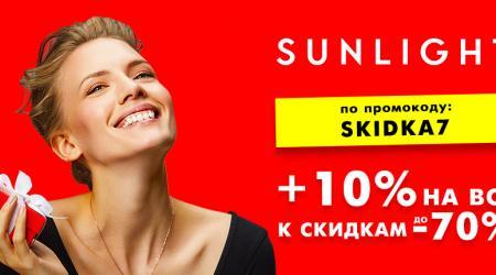 КупонМания запускает совместную осеннюю акцию с компанией SUNLIGHT!